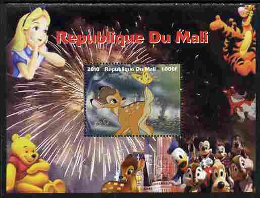 Mali 2010 Disney Characters with Olympic Rings #4 perf s/sheet unmounted mint. Note this item is privately produced and is offered purely on its thematic appeal