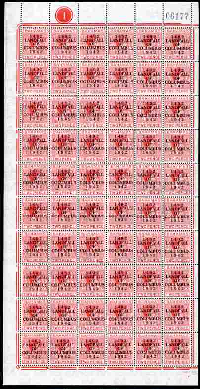 Bahamas 1942 KG6 Landfall of Columbus 2d scarlet complete left pane of 60 including plate varieties R1/1 & R 10/1 (Damaged corners) plus overprint varieties R1/2 (Flaw in...