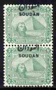 Sudan 1897 Overprint on 2m green vert pair with opt misplaced unmounted mint as SG 3