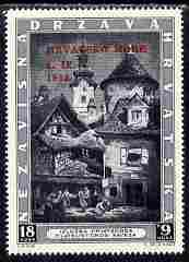Croatia 1943 Return of Sibenik opt on Philatelic Exhibition unmounted mint but some off-set SG90