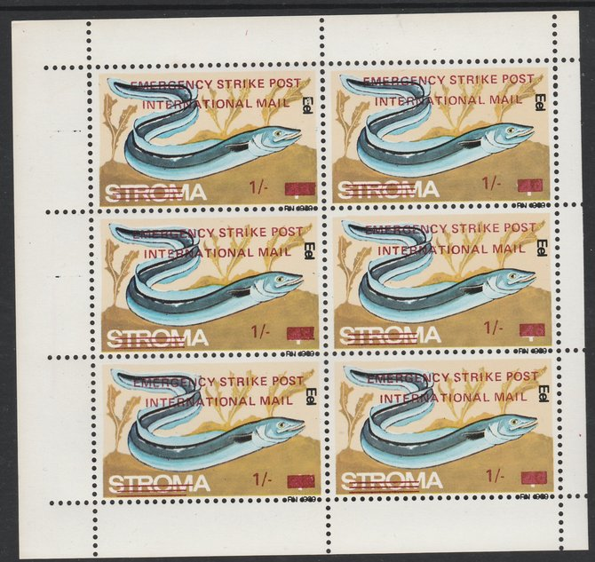 Stroma 1971 Fish 1s on 4d (Eel) overprinted 'Emergency Strike Post' for use on the British mainland unmounted mint in complete perf sheetlet of 6