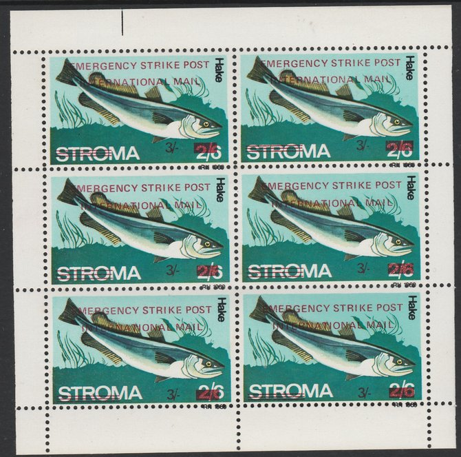 Stroma 1971 Fish 3s on 2s6d (Hake) overprinted 'Emergency Strike Post' for use on the British mainland, unmounted mint in complete perf sheetlet of 6