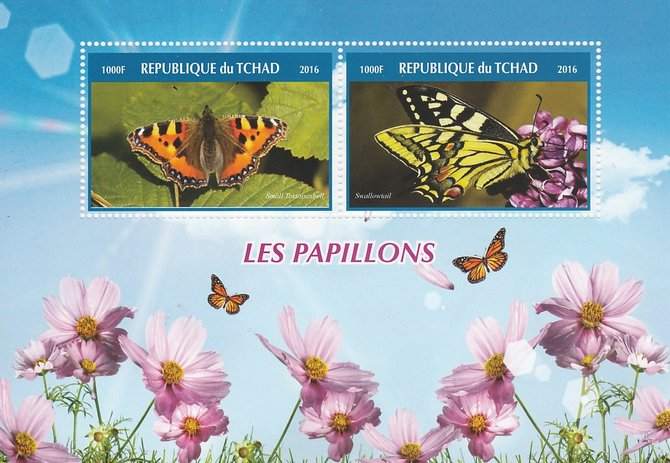 Chad 2016 Butterflies #2 perf sheetlet containing 2 values unmounted mint. Note this item is privately produced and is offered purely on its thematic appeal. . , stamps on butterflies