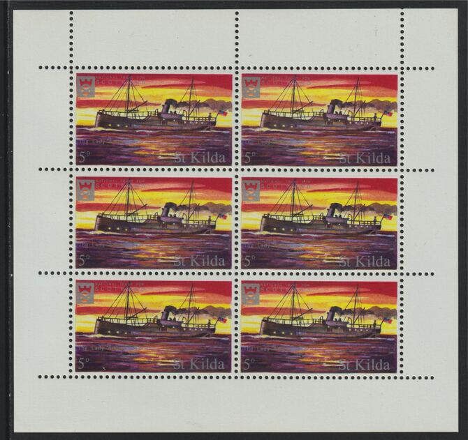 St Kilda 1971 Ships 5d The Lady Ambrodsine  complete perf sheetlet of 6 unmounted mint