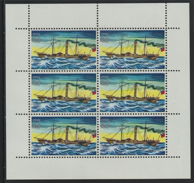 St Kilda 1971 Ships 2s6d The Vulcan  complete perf sheetlet of 6 unmounted mint