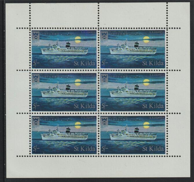 St Kilda 1971 Ships 5s SS Uganda  complete perf sheetlet of 6 unmounted mint