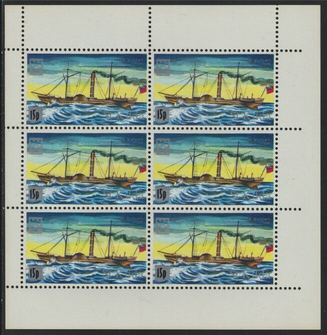 St Kilda 1971 Ships 15p on 2s6d The Vulcan  complete perf sheetlet of 6 unmounted mint