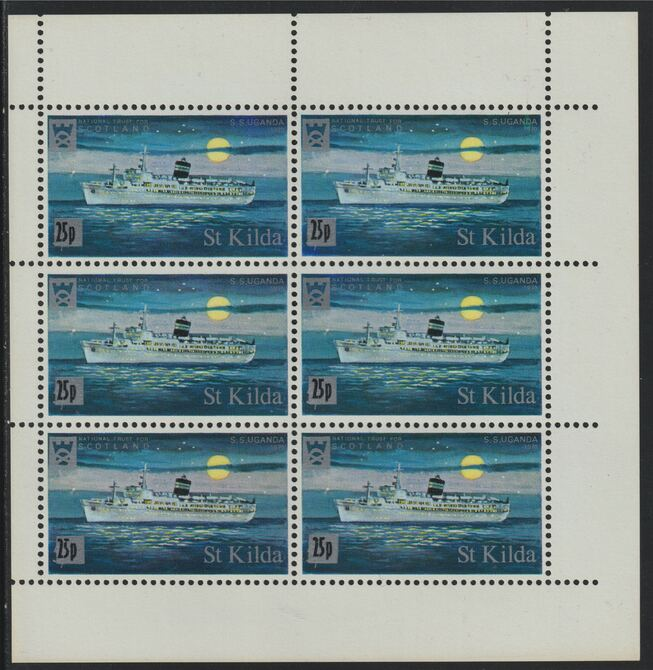 St Kilda 1971 Ships 25p on 5s SS Uganda  complete perf sheetlet of 6 unmounted mint