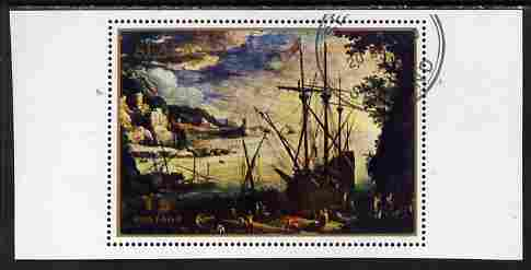 Sealand 1970 Seascapes $1 perf proof of m/sheet as issued but with white background, fine cto used