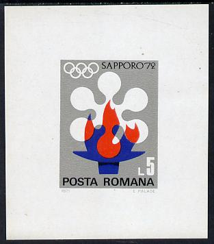 Rumania 1971 Sapporo Winter Olympics m/sheet unmounted mint, SG MS 3870 (Mi BL 91)