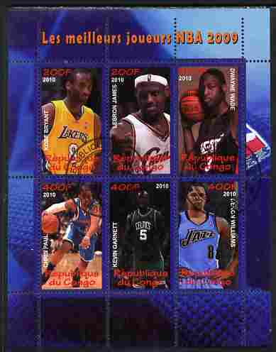 Congo 2010 The Best NBA Basketball Players of 2009 perf sheetlet containing 6 values fine cto used