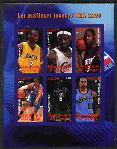 Congo 2010 The Best NBA Basketball Players of 2009 imperf sheetlet containing 6 values unmounted mint