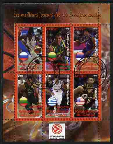 Congo 2010 The Best Euroleague Basketball Players of Decade perf sheetlet containing 6 values fine cto used