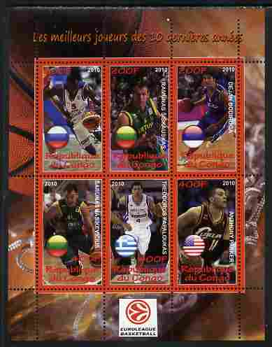 Congo 2010 The Best Euroleague Basketball Players of Decade perf sheetlet containing 6 values unmounted mint