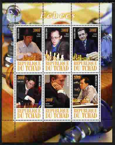 Chad 2010 Chess - Male Grand Masters perf sheetlet containing 6 values unmounted mint