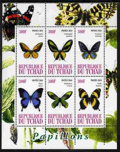 Chad 2010 Butterflies #1 perf sheetlet containing 6 values unmounted mint