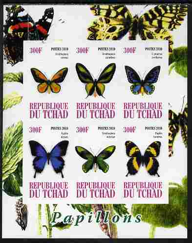 Chad 2010 Butterflies #1 imperf sheetlet containing 6 values unmounted mint