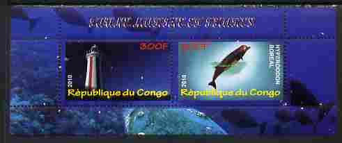Congo 2010 Lighthouses & Marine Fauna #2 perf sheetlet containing 2 values unmounted mint