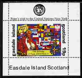 Easdale 1995 Pope John Paul's 75th Birthday & Visit to United Nations 19p perf individual deluxe sheet unmounted mint