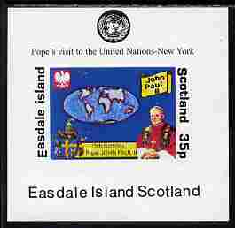 Easdale 1995 Pope John Paul's 75th Birthday & Visit to United Nations 35p imperf individual deluxe sheet unmounted mint