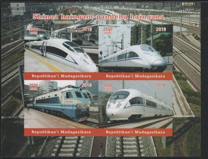 Madagascar 2018 Chinese High-Speed Trains imperf sheetlet containing 4 values unmounted mint. Note this item is privately produced and is offered purely on its thematic appeal.