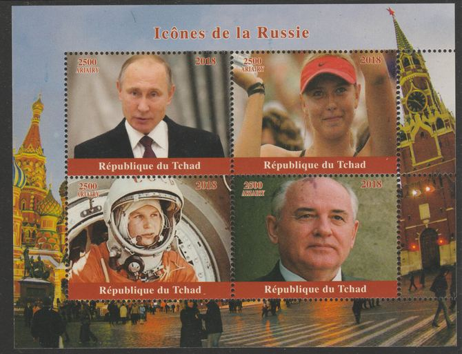 Chad 2018 Russian Icons perf sheetlet containing 4 values unmounted mint. Note this item is privately produced and is offered purely on its thematic appeal, it has no postal validity