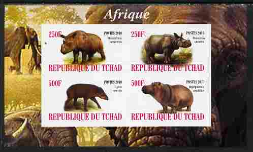 Chad 2010 African Fauna #1 imperf sheetlet containing 4 values unmounted mint
