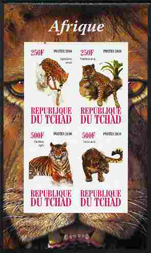 Chad 2010 African Fauna #3 imperf sheetlet containing 4 values unmounted mint