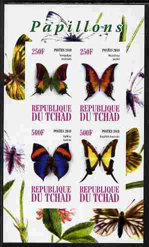 Chad 2010 Butterflies #2 imperf sheetlet containing 4 values unmounted mint
