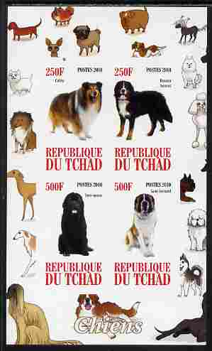 Chad 2010 Dogs #1 imperf sheetlet containing 4 values unmounted mint