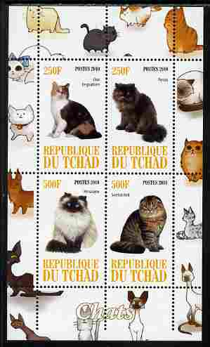 Chad 2010 Cats #1 perf sheetlet containing 4 values unmounted mint