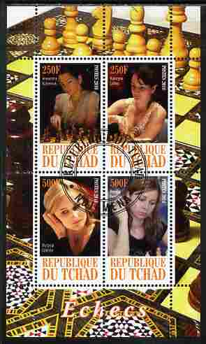 Chad 2010 Chess - Female Grand Masters perf sheetlet containing 4 values fine cto used