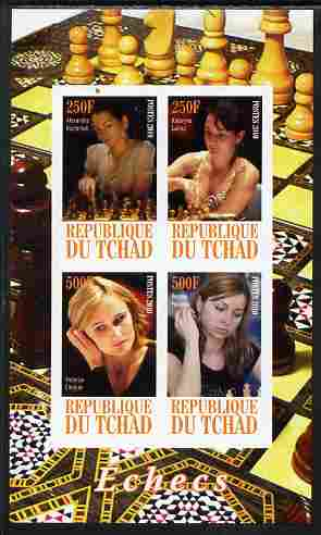 Chad 2010 Chess - Female Grand Masters imperf sheetlet containing 4 values unmounted mint