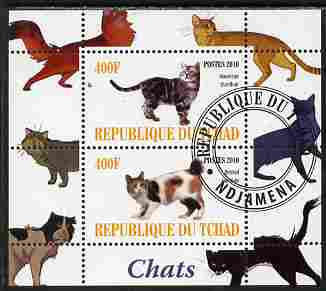 Chad 2010 Cats #2 perf sheetlet containing 2 values fine cto used