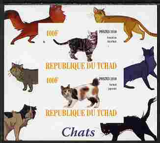 Chad 2010 Cats #2 imperf sheetlet containing 2 values unmounted mint