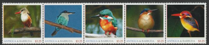 Antigua & Barbuda unissued Kingfishers perforated strip of 5 essays produced on official blank stamp paper unmounted mint, apparently no more than 15 strips exist. Slight...