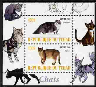 Chad 2010 Cats #3 perf sheetlet containing 2 values unmounted mint