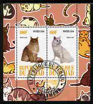 Chad 2010 Cats #4 perf sheetlet containing 2 values fine cto used