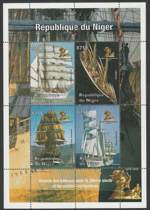 Niger Republic 1998 Tall Ships perf sheetletcontaining 4 values each with 150th Anniv of UPU imprint unmounted mint. Note this item is privately produced and is offered purely on its thematic appeal, it has no postal validity