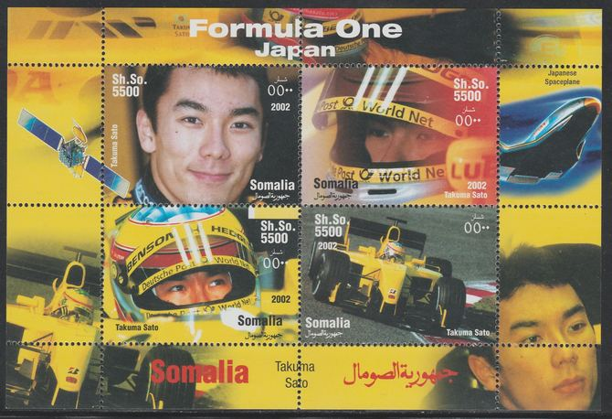 Somalia 2002 Formula 1 - Japan perf sheetlet containing 4 values unmounted mint. Note this item is privately produced and is offered purely on its thematic appeal, it has...
