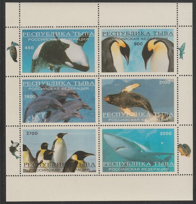 Touva 1998 Whales, Shark & Penguins sheetlet containing complete perf set of 6 unmounted mint. Note this item is privately produced and is offered purely on its thematic appeal
