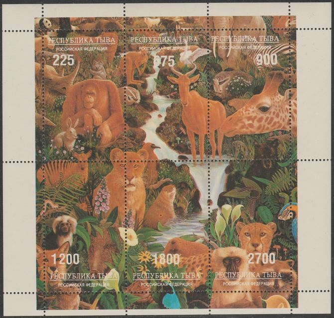 Touva 1996 Wild Animals Composite sheetlet containing complete set of 6 values unmounted mint. Note this item is privately produced and is offered purely on its thematic appeal