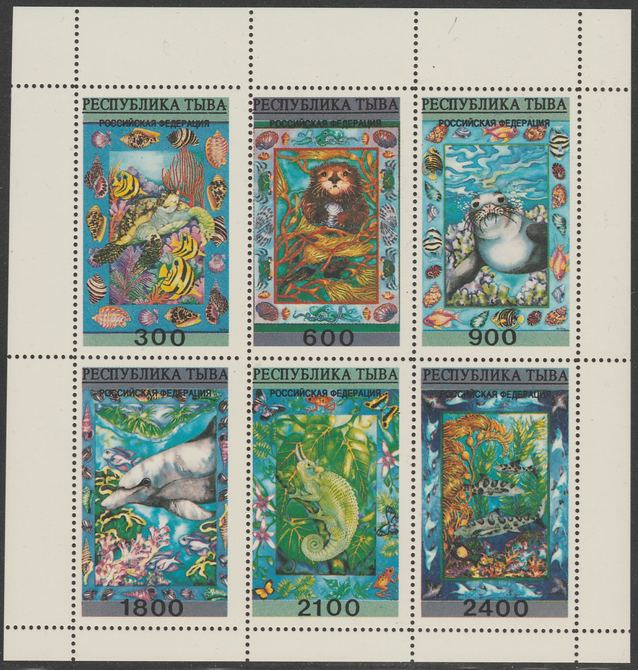 Touva 1995 Sea Animals (Fish, Shells, Dolphin, Seal) sheet containing complete set of 6 unmounted mint. Note this item is privately produced and is offered purely on its thematic appeal