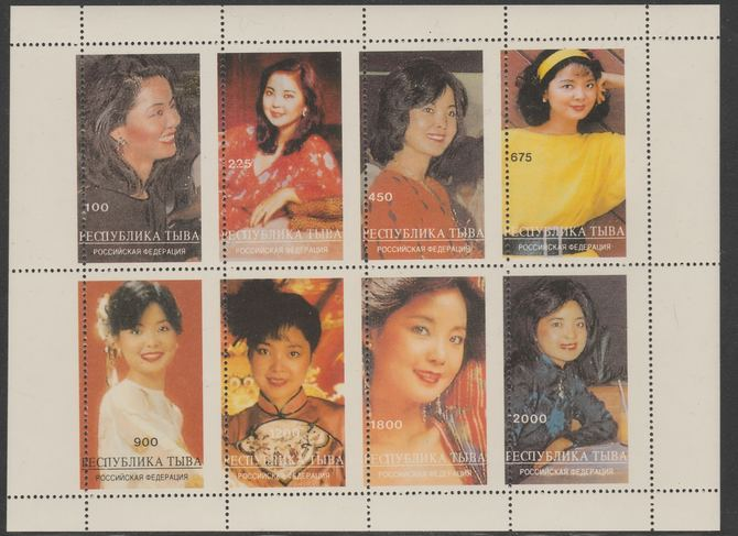 Touva 1996 Asian Models & Actresses perf sheet containing 8 values unmounted mint. Note this item is privately produced and is offered purely on its thematic appeal