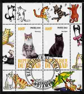 Chad 2010 Cats #5 perf sheetlet containing 2 values fine cto used