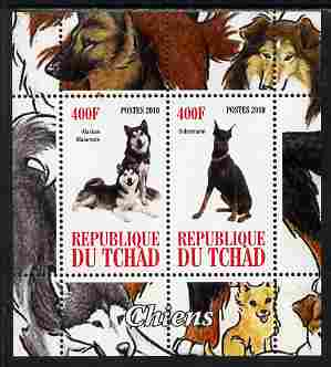 Chad 2010 Dogs #5 perf sheetlet containing 2 values unmounted mint