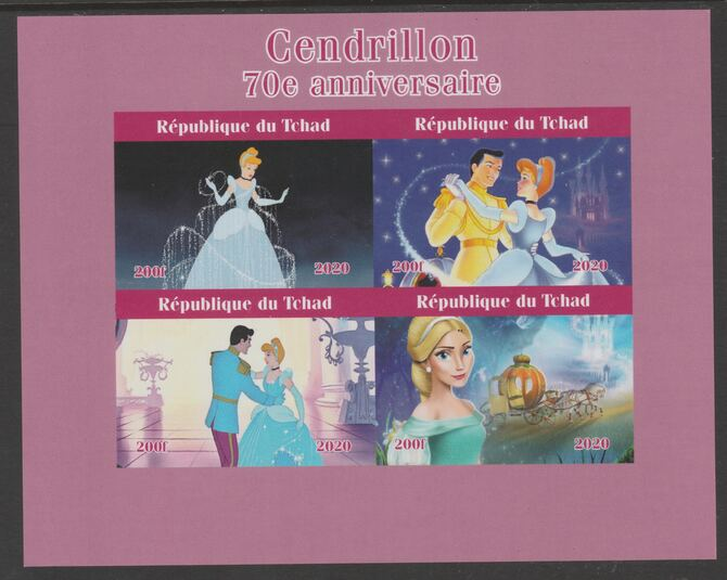 Chad 2020 70th Anniversary of Cinderella imperf sheetlet containing 4 values unmounted mint, stamps on fairy tales, stamps on children, stamps on cinderella