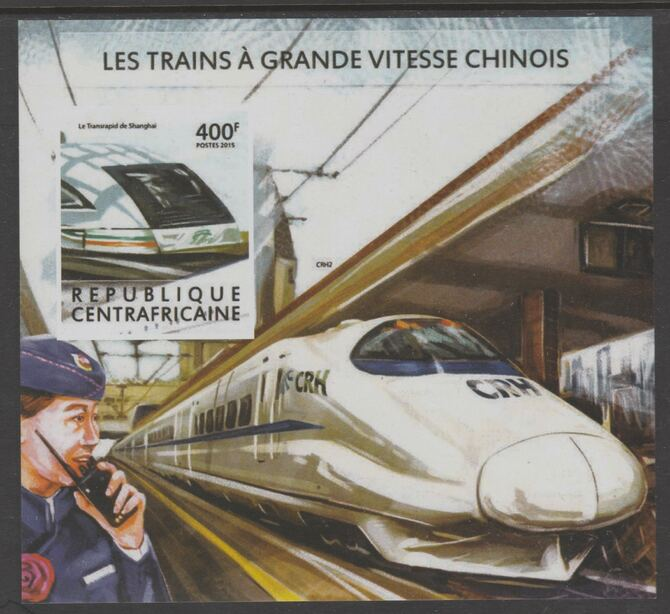 Central African Republic 2015 High Speed Trains of China #4 imperf deluxe sheet unmounted mint. Note this item is privately produced and is offered purely on its thematic appeal