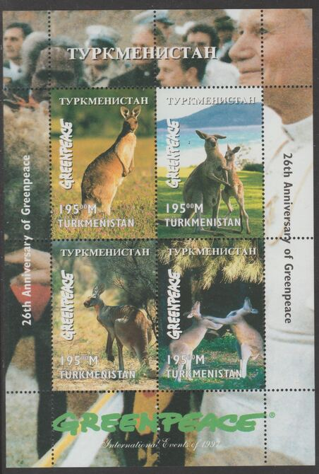 Turkmenistan 1997 Greenpeace 26th Anniversary perf sheetlet containing 4 values (Kangaroos) unmounted mint. Note this item is privately produced and is offered purely on its thematic appeal