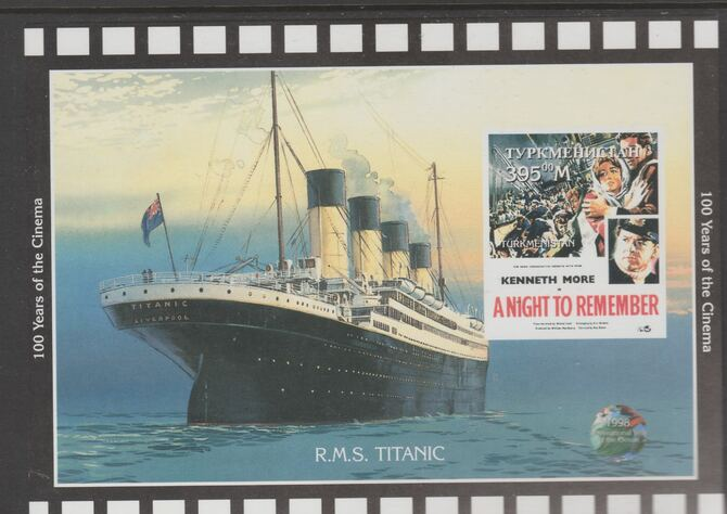 Turkmenistan 1997 Titanic - A Night to Remember perf souvenir sheet containing 1 value unmounted mint. Note this item is privately produced and is offered purely on its thematic appeal